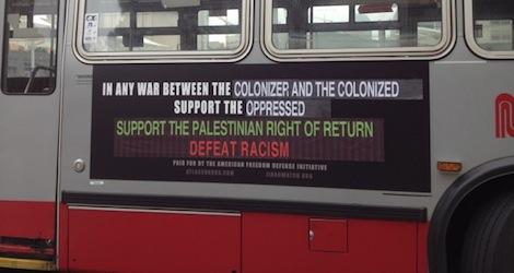 Boycott the Gaza Invasion this Thanksgiving